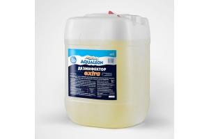 Дезинфектор «EXTRA» 33кг (Гипохлорит натрия)