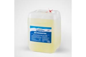 Дезинфектор (жидкий) 26 кг (Гипохлорит натрия)