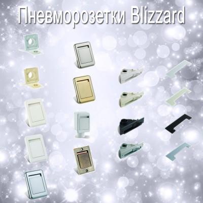 Пневморозетки Blizzard