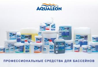 Компания ДОМИОН является официальным дилером «AQUALEON»
