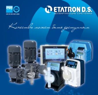 Компания ДОМИОН является официальным дилером «ETATRON»